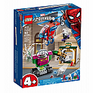 76149 Spider-Man The Menace of Mysterio