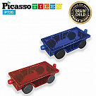 Picasso Tiles Car Accessory, 2-Pack