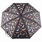 Big Kid/Grownup Color Changing Umbrella - Cats and Dogs