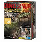 Dig a Dino -- Assorted Dinosaur Dig Kit