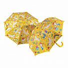 Color Changing Umbrella, Rainbow Fairy (Yellow)